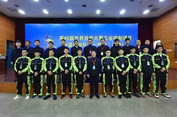 第45届世界技能大赛工业控制项目国家队集训第一阶段第3轮集训在我院启动