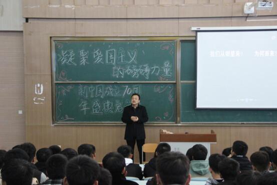 凝聚爱国主义的磅礴力量--新中国成立70周年盛典启录
