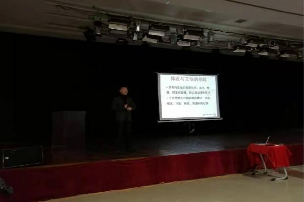 我院举办辽宁工程职业学院艾滋病防控知识讲座